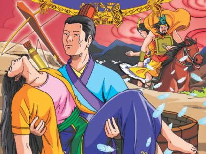 Mỵ Châu - Trọng Thủy hay là truyện nỏ thần